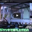yugataget_ats